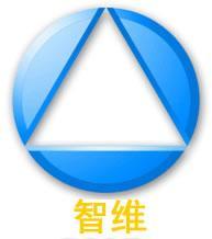 广州智维电子科技有限公司