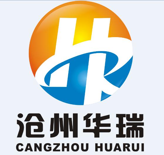沧州华瑞仪器设备有限公司