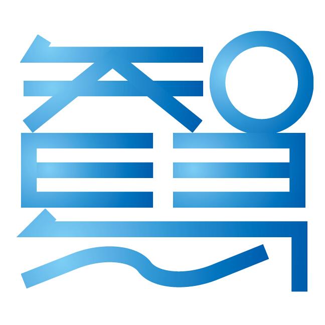 天津智易时代科技发展有限公司