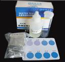 水產養殖檢測系統