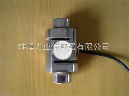 CLF-L2柱式拉壓力傳感器、變送器