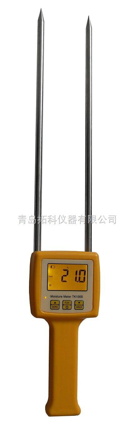 叉子式粮食水分仪,五谷杂粮水份仪,稻谷测湿仪TK100S