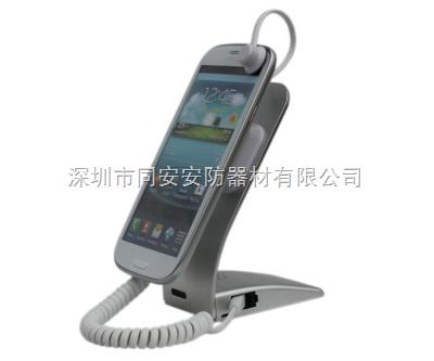 手机充电体验展示架