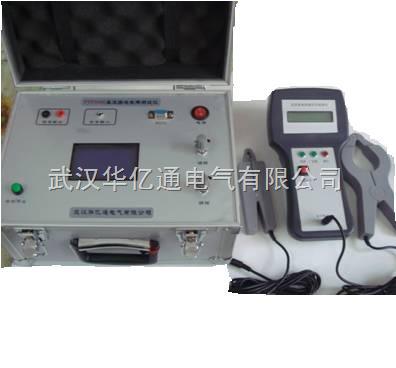 PDF3000直流接地故障测试仪