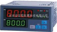XMDA5120-03-5温度远传巡检仪