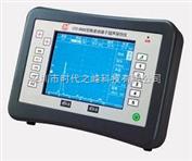 CTS-9003plus超声波探伤仪
