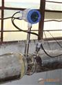 ABG鍋爐蒸汽流量計價格