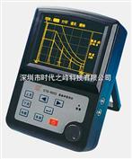 CTS-9002机务型铁路超声探伤仪
