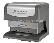 Thick800A电镀层测厚仪