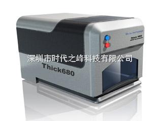 电镀层测厚仪Thick 680