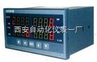 电机保护器BH