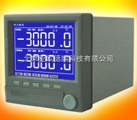 DP-KH316B-U-S1-蓝屏无纸记录仪/无纸记录仪/多路温度采集器/多路温度记录仪