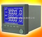 蓝屏无纸记录仪/无纸记录仪/多路温度采集器/多路温度记录仪