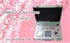 安利甲醛检测仪,室内空气检测仪价格售价