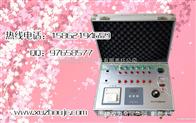 安利甲醛檢測儀,室內空氣檢測儀價格售價