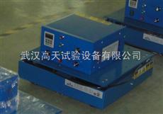 GT-F电磁振动试验台