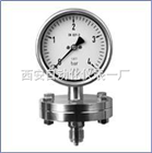 供應不銹鋼膜片壓力表
