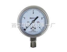 YE-100膜盒压力表|西安膜盒压力表|膜盒压力报价表