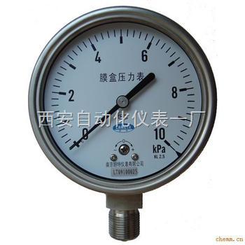 YTF-100,YTF-150-不銹鋼壓力表
