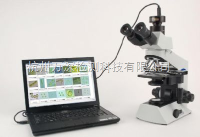 MIA-F0型藻类、浮游动物计数软件