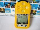 DP-NJ8H-O2-便携式氧气检测仪/便携式氧气分析仪/便携式氧气测定仪