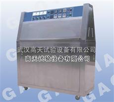 GT-UVGT-UV型紫外线老化试验箱