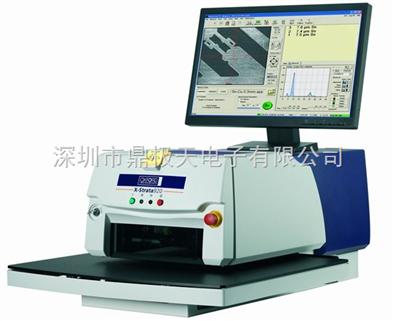 X-Strata920系列 X荧光镀层测厚仪 X荧光镀层测厚仪价格