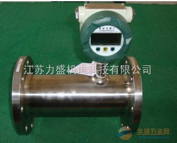 LS-LW-天然气流量计