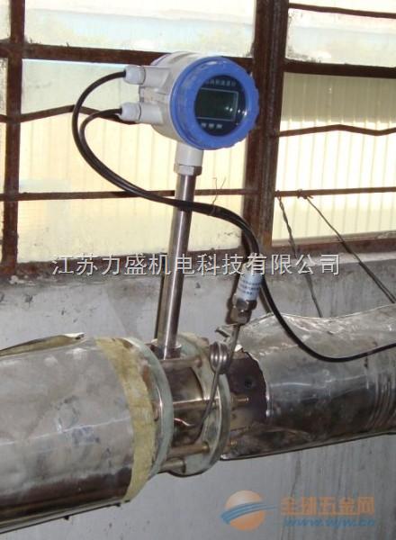 锅炉蒸汽流量计