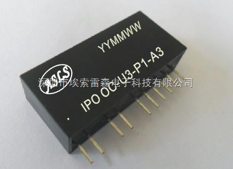 二进二出隔离功率转换器、放大器IC