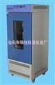 霉菌生化培養箱