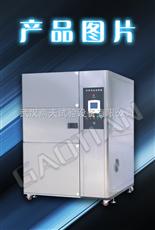 GT-TC-80D冷热冲击试验箱,温度冲击试验箱