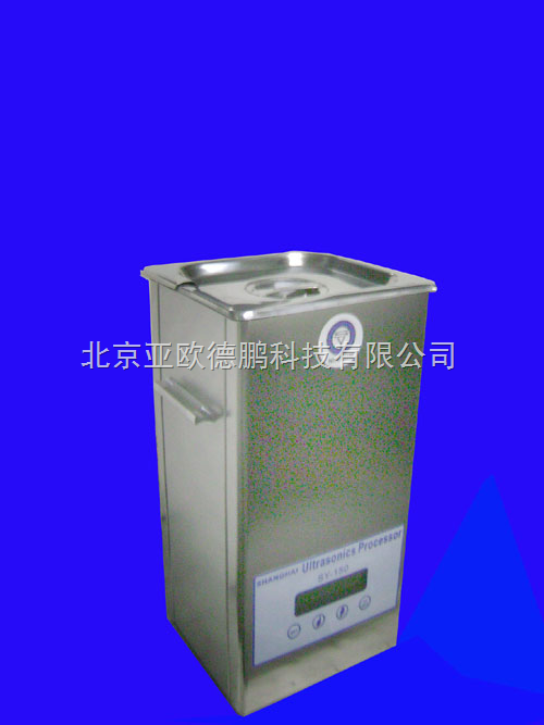 DP-SY-150-超声波提取器/超声波提取仪(槽式)