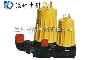 AS型無堵塞排污泵