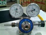 双级减压器YQYS-731