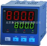 PID智能温控器XM708-3-G