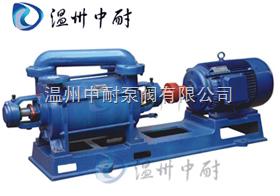 2SK型卧式真空泵