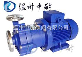 CQ型磁力離心泵
