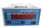 DP-XYF-3-遥测浮子式水位计