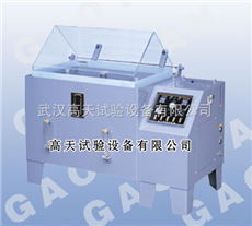 GT-Y-60盐水喷雾试验箱