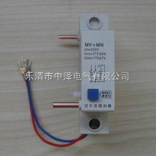 脱扣器的电流的矢量和不等于零