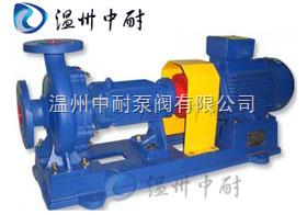 LQRY型卧式油泵
