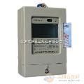 DDSY871預付費IC卡電表/各種電能表/電度表