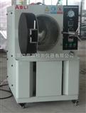 东莞双九五(95)湿冷冻试验机