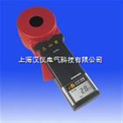 高精度钳形接地电阻测试仪/钳形接地电阻测试仪价格