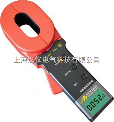 钳形接地电阻测试仪ETCR2000型
