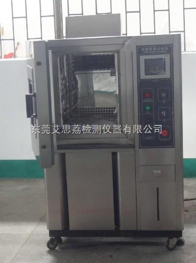PCT老化箱 蒸汽老化試驗機