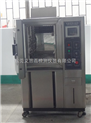 PCT老化箱 蒸汽老化试验机