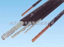 0.6/1kV平行集束架空电缆厂家,0.6/1kV平行集束架空电缆价格