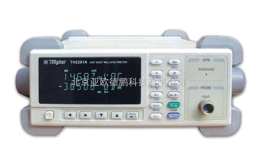 DP-TH2281A-超高頻數字毫伏/功率表 高頻毫伏表